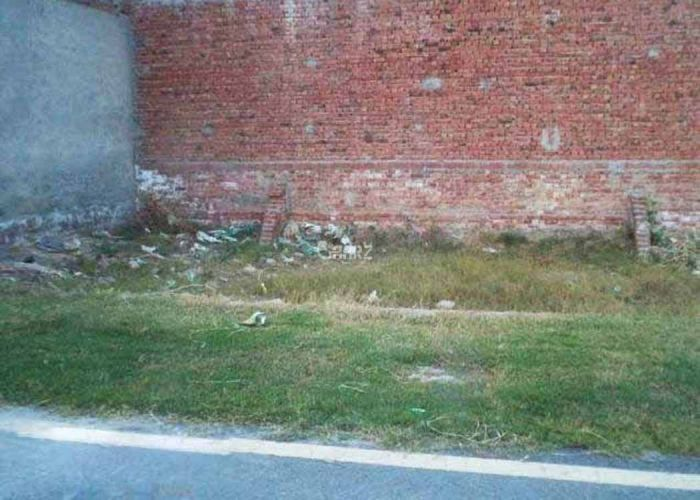 5 Marla Plot For Sale In Bankers Cooperative Housing Societies, Lahore