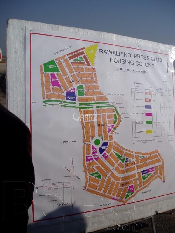 11 Marla General Plot For Sale in Media Town, (Block B)