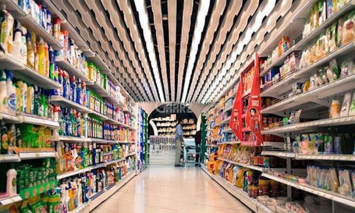 290 Square Feet Shop  For  Sale  In  PWD Housing Scheme, Islamabad