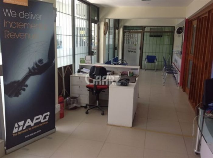 295 Square Feet Office For Rent In DHA Phase-2, Lahore