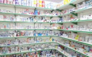 450 Square Feet Shop For Sale In DHA Phase-8 Block W, Lahore