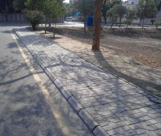 5 Marla Plot For Sale In DHA 9 Town, Lahore