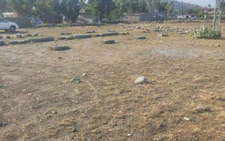 8  Marla Plot For Sale In Faisal Town - F-18, Islamabad