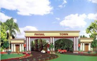200 Square Yard Plot For Sale in F-18 Faisal Town, Islamabad.