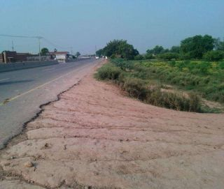 1 Kanal Residential Land for Sale in Lahore Iep Town