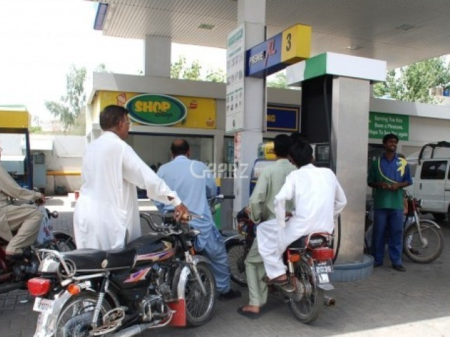 13500 Square Feet Petrol Pump For Sale In B-17, Islamabad