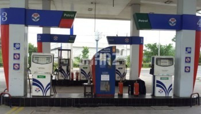 22500 Square Feet Petrol Pump For Sale In I- 9, Islamabad