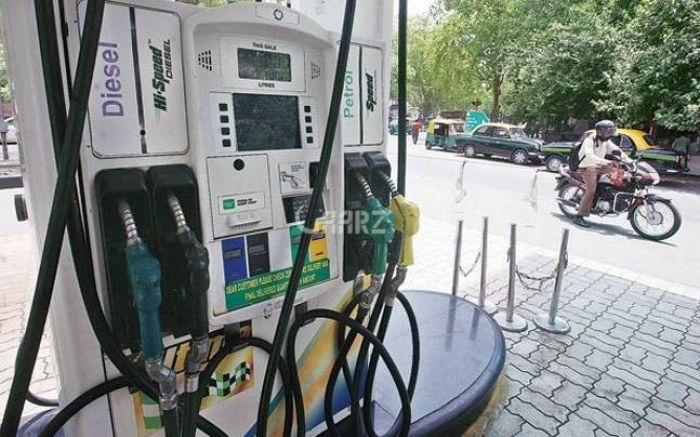 27500 Square Feet Petrol Pump For Sale In I- 10, Islamabad