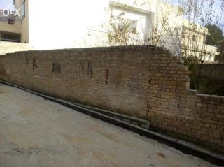 5 Marla Residential Land for Sale in Lahore State Life Housing Society
