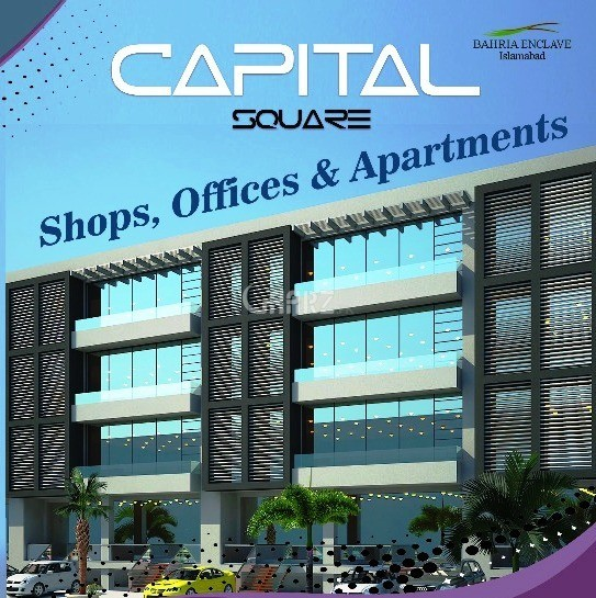 1200 Square Feet Commercial Shop for Sale in Islamabad Bahria Enclave