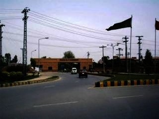 2 Marla Commercial Land for Sale in Lahore DHA Phase-1