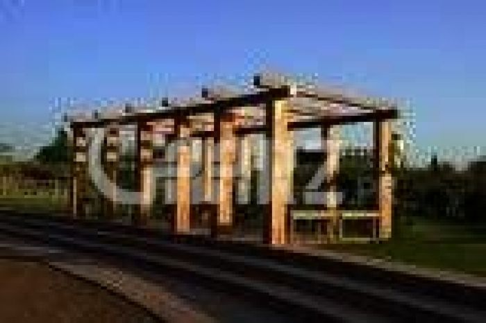 280 Square Feet Commercial Shop for Sale in Islamabad G-11