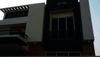 8 Marla House for Sale in Karachi Bahria Town