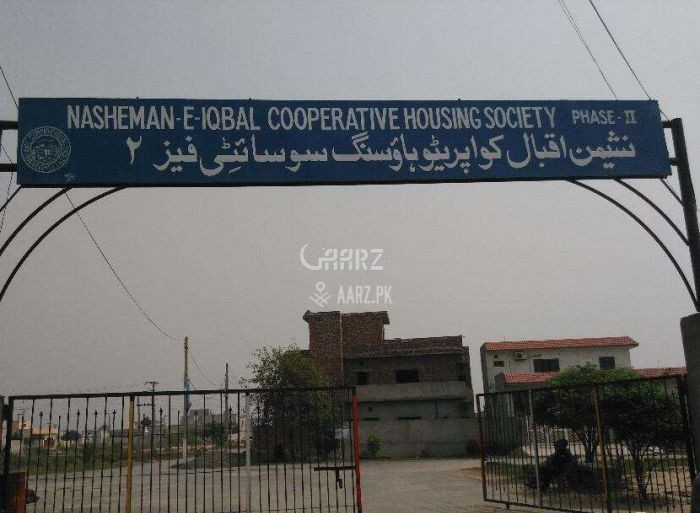 1 Kanal Plot for Sale in Lahore Nasheman-e-iqbal Phase-2