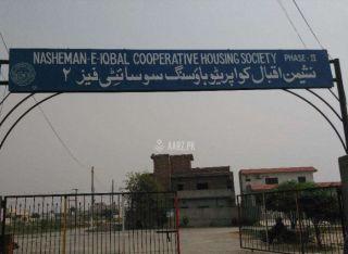 1 Kanal Plot for Sale in Lahore Nasheman-e-iqbal Phase-2