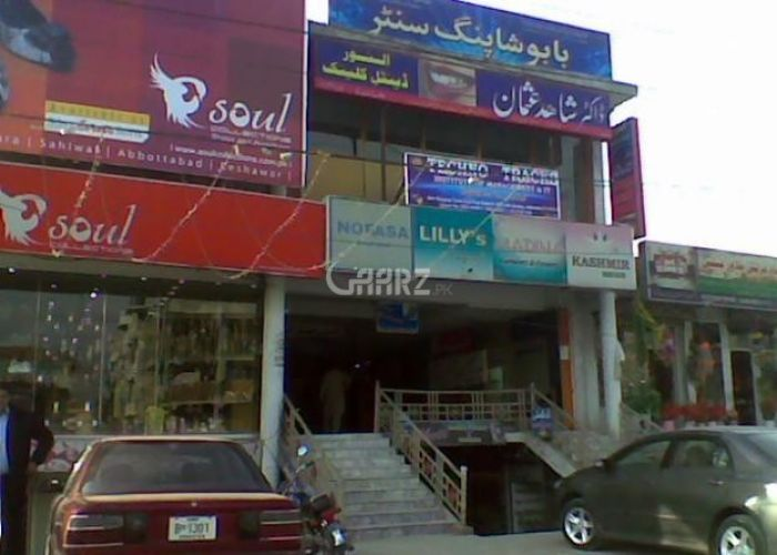 163 Square Feet Commercial Shop for Sale in Lahore Ghalib Road