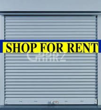 288 Square Feet Commercial Shop for Rent in Islamabad Near G-15