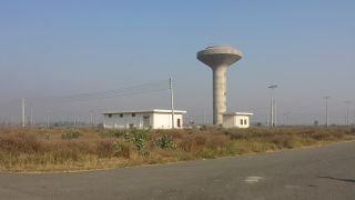 12 Marla Plot for Sale in Islamabad G-16/4