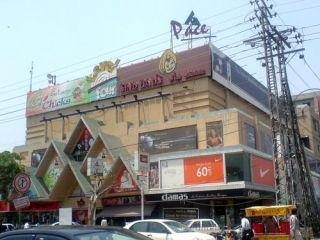 2 Kanal Commercial Building for Rent in Lahore Johar Town Phase-1