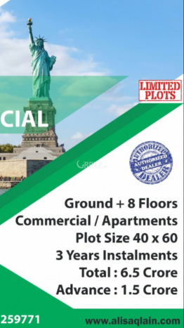 266 Square Yard Commercial Land for Sale in Karachi Bahria Tower