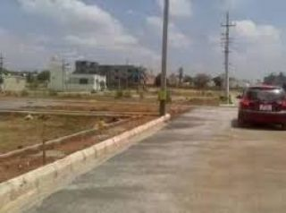 4 Marla Commercial Land for Sale in Lahore Phase-1 Block H
