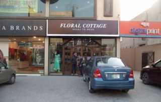 750 Square Feet Commercial Shop for Sale in Multan Gulgasht Colony