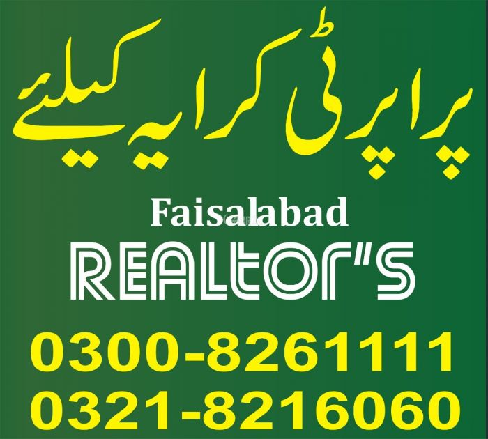 18000 Square Feet Commercial Building for Rent in Faisalabad 108 Gb, Bus Stop