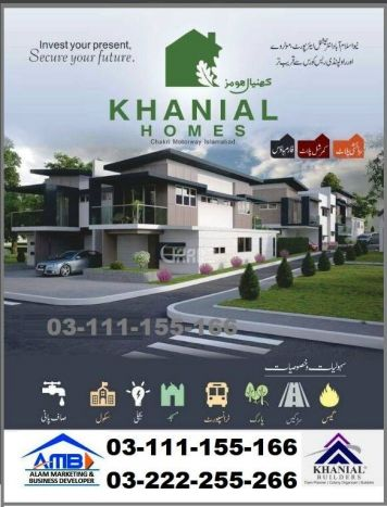 3 Marla Commercial Land for Sale in Islamabad Khanial Homes Islamabad-3 Marla Commercial Plots