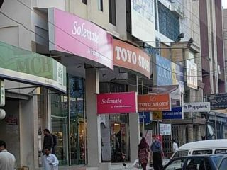 325 Square Feet Commercial Shop for Sale in Lahore Bahria Orchard