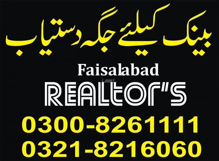 384 Square Feet Commercial Shop for Rent in Faisalabad Kohinoor