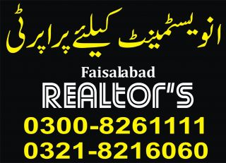 40000 Square Feet Commercial Ware House for Rent in Faisalabad Jhang Road