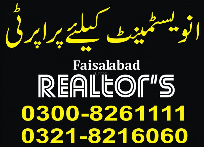 450 Square Yard Commercial Shop for Rent in Faisalabad D Block