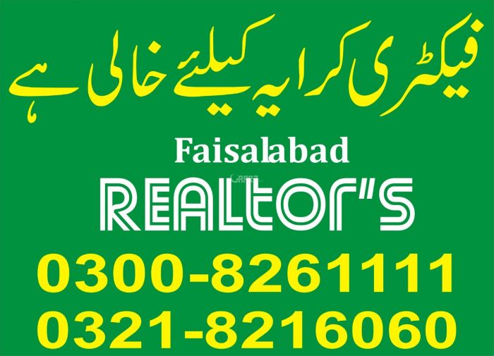 6.7 Kanal Commercial Factory for Rent in Faisalabad Nawab City