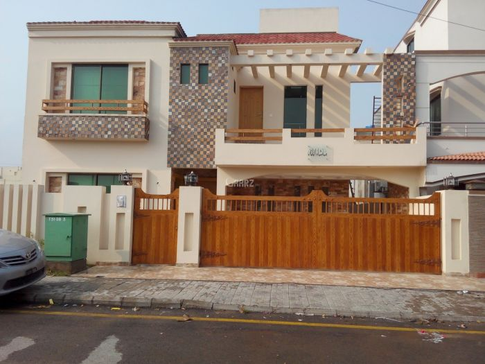 1 Kanal House for Sale in Lahore Pia Housing Scheme
