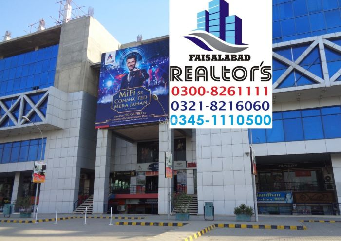 345 Square Feet Commercial Shop for Sale in Faisalabad Kohinoor