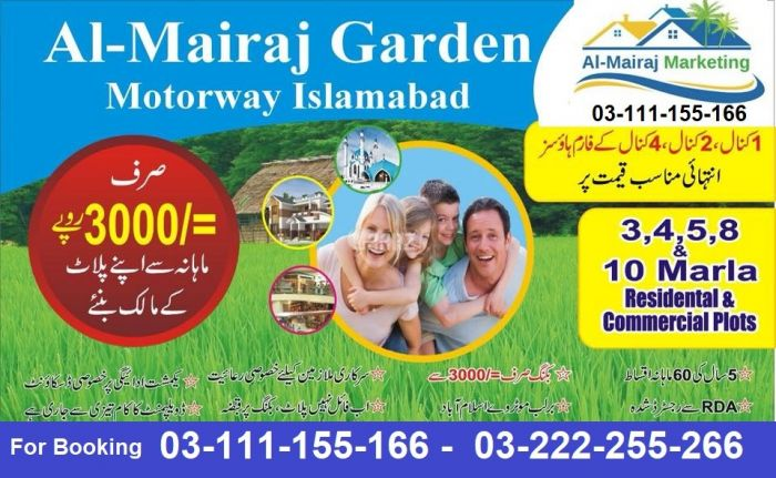 5 Marla Residential Land for Sale in Islamabad Mairaj Garden Cheap Price Investment-5 Marla Plots Old Booking
