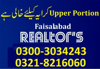 5 Marla Upper Portion for Rent in Faisalabad 10 Block