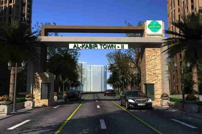 7 Marla Residential Land for Sale in Lahore Al-kabir Town Phase-2