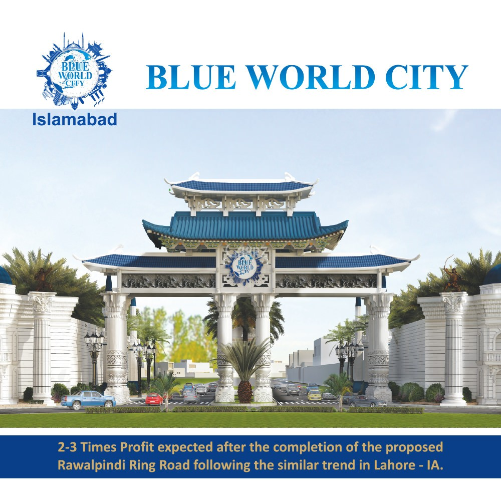 Islamabad Roads: 5 Marla Residential Land For Sale In Airport Road