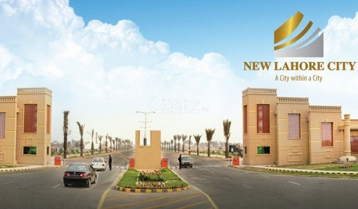 5 Marla Plot for Sale in Lahore New Lahore City
