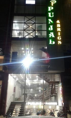 1440 Square Feet Commercial Shop for Rent in Faisalabad D Ground