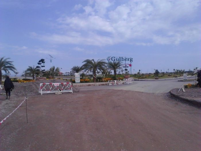 5 Marla Residential Land for Sale in Islamabad Pakistan Employees Cooperative Housing Society