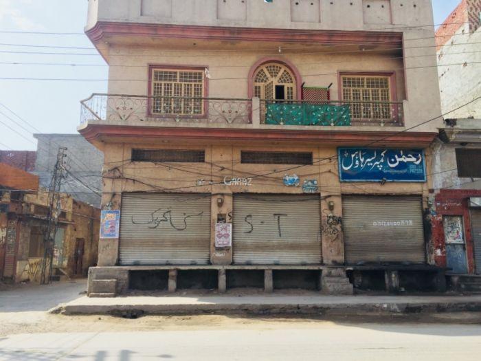 10 Marla Commercial Building for Rent in Gujranwala Abadi Haji Ghulam Hassan