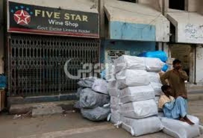 1150 Square Feet Commercial Shop for Rent in Karachi Shaheed Millat Road