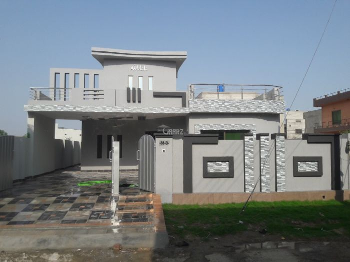 14 Marla House for Sale in Lahore Punjab Small Industries Colony