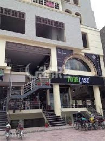 171 Square Feet Commercial Shop for Sale in Islamabad F-11