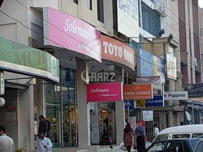 450 Square Feet Commercial Shop for Sale in Lahore Gajju Matah
