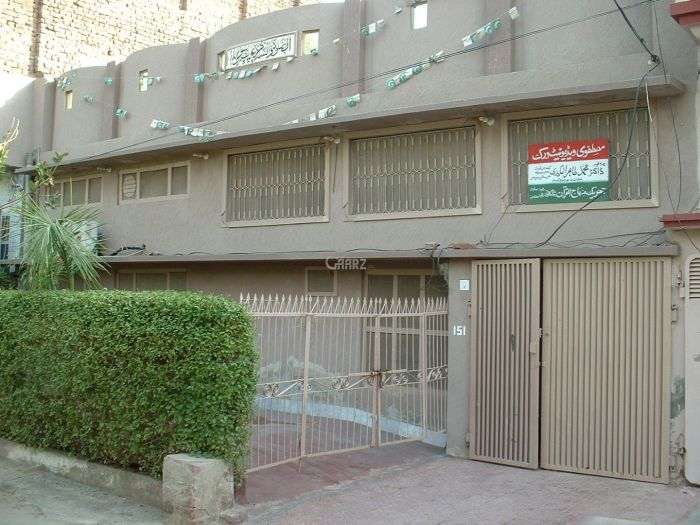 5 Marla House for Sale in Lahore Fateh Garh