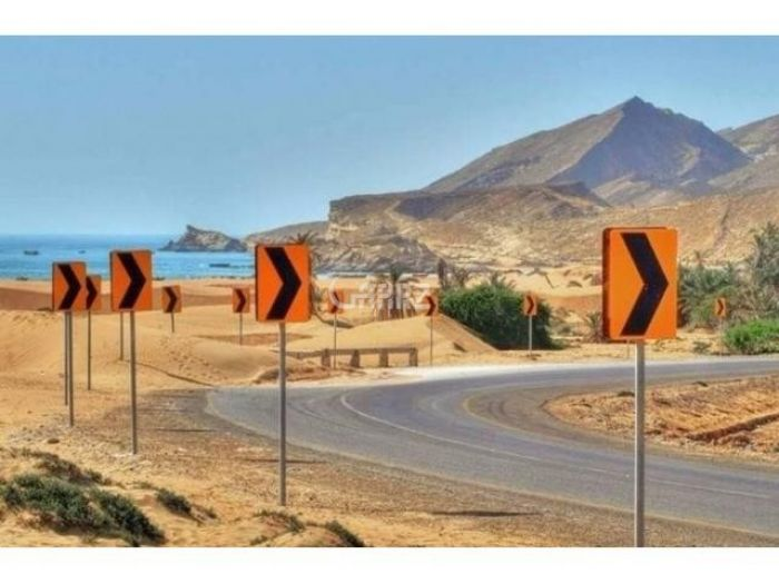 5 Marla Residential Land for Sale in Islamabad Al Madina City