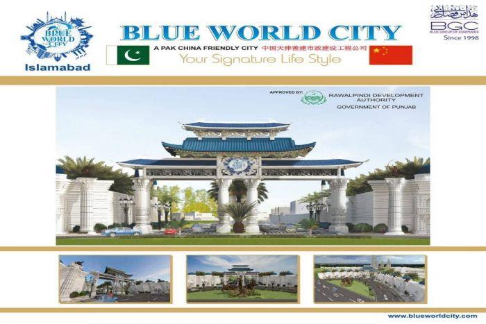 5 Marla Residential Land for Sale in Islamabad Chakri Interchange